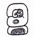 CHUM-mu-li Hieroglyph